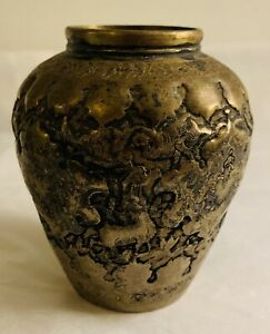 Antique Persian Sterling Metal Relief Vase Goats Birds Engraving FREE US SHIP