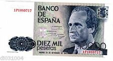 Espagne SPAIN ESPANA Billet 10000 PESETAS 1985 P61 ROI JUAN NEUF UNC