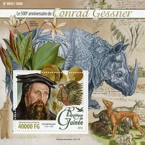 Guinea Plants Stamps 2016 MNH Conrad Gessner Botanist Naturalist Nature 1v S/S