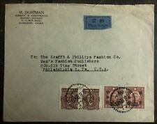 1935 Shanghai China A Dorfman Airmail Commercial cover  To Philadelphia Pa USA
