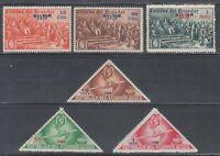 Ecuador 1939 Unissued Columbus Mint Never Hinged
