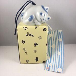 Kotobuki Japanese Ceramic Wind Chime Lucky Maneki Neko Sleeping Cat #485-230