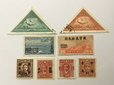 old stamps  CHINA    x  8