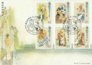 [SJ] Macau Macao Legends And Myths IX Legend Of The White Snake 2011 Novel FDC