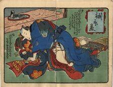 UW»Estampe japonaise originale érotique Shunga Utagawa 99 d05 a
