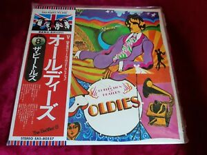 The Beatles A Collection Of Oldies Japan  Vinyl LP EAS-80557