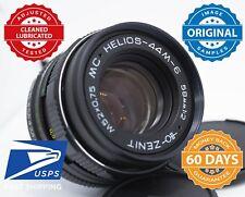 US Seller Helios 44m-6 EXC 58mm f2 Portrait Bokeh portrait Lens DSLR M42 Mount