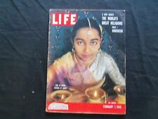 1955 FEBRUARY 7 LIFE MAGAZINE - VIGIL OF INDIAN GIRL IN HINDUSTAN - L 941