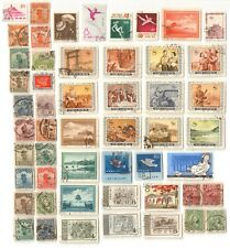 PRC CHINA Used Stamps