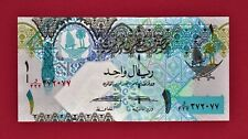 BEAUTIFUL QATAR UNCIRCULATED NOTE: 1 Riyal 2008 - 2015 (P-28) Birds Boat Falcon