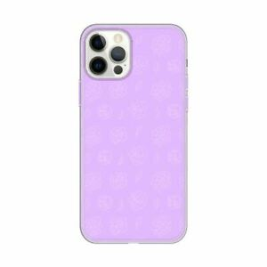 Personalised Case Silicone Gel Ultra Slim Clear for All Sony Mobiles - ART177