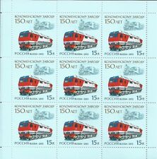 RUSSLAND RUSSIA 2013 MINI SHEET MNH 150 ANNIV. OF THE KOLOMNA PLANT LOKOMOTIV