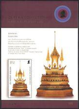 Thaïlande 2007 Gold pavillon/métaux précieux/CRAFT/ART/Heritage 1 V M/S (n39605)