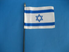 ISRAEL FLAG  minature display (64)  (170)