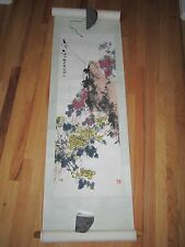"""ASIAN ART WATERCOLOR - SIGNED - ON HEAVY SCROLL PAPER - 39"""" X 13 1/2"""" -TUB PA"""
