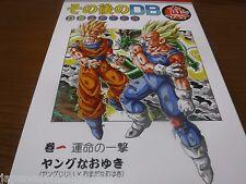 Doujinshi Dragon Ball Shin AF DBAF DB AFTER vol.1 (Youngjiji Naoyuki) A5 80pages