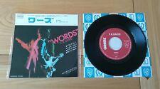 "F.R. David Words 1982 Japanese 7"" Single With Insert Ex-/Ex Electro Pop"