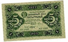 "RUSSIE  RUSSIA BILLET 5 RUBLE 1923 P157  "" 7 LINES "" STALIN PERIOD NEUF UNC"