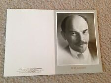 Ussr Cccp Soviet Union State Vladimir Lenin Stationery Card Cold War Collectible