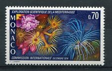 MONACO 1974, timbre 982, POISSON, ANEMONES de MER, neuf**