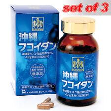 Okinawa Fucoidan Kanehide Bio 180Capsules Mozuku Fucoidan (set of 3)