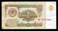 World Paper Money - Russia 1 Ruble 1961 Prefix Mx @ Vf Cond.