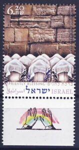Israel #1783   2005  MNH