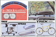 Fujimi, Bike Rack, Jet Bag and Bike TREK 8000 SHX in 1/24 11042  ST