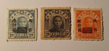 China Vintage stamps .... rare