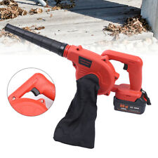 Portable 20V Handheld Cordless Leaf Grass Blower Suction Sweeper Step-less Speed