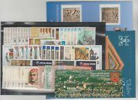 FRANCOBOLLI - 1997/98 VATICANO G.PAOLO II° P.O. 2 ANNATE COMPLETE MNH E/5748
