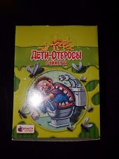 Russian Garbage Pail Kids ANS Series Box With 50 Unopened Packs