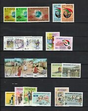 UNITED ARAB EMIRATES – 1974- 8 complete sets, MNH/VF