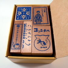 Wood Mounted Rubber Stamp Set - 5 stamps of Japanese Greeting Phrases NEW