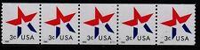 #3615 Star   PNC-5  Pl #S1111 - MNH