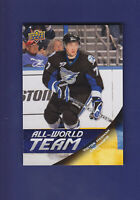 Victor Hedman 2011-12 Upper Deck Hockey All World Team #AW30