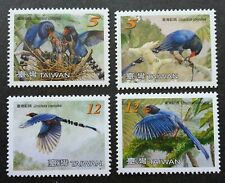 Taiwan Birds Blue Magpie 2008 Fauna (stamp) MNH