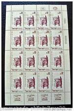 ISRAEL timbre - stamp - feuille Yvert et Tellier - n°237 n**