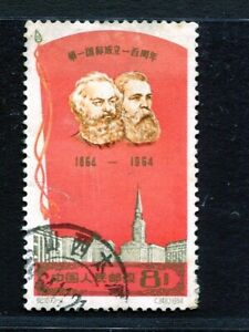 China 1964 Centenary of First International Used aF Single Stamp