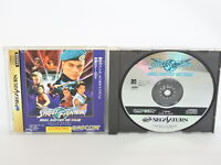 STREET FIGHTER REAL BATTLE ON FILM Sega Saturn Japan Game ss