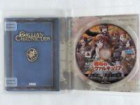 Senjou no Valkyria Gallian Chronicles PS3 Sony Playstation 3 From Japan