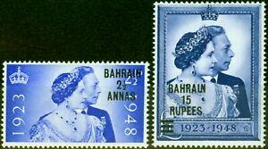 Bahrain 1948 RSW Set of 2 SG61-62 Very Fine MNH
