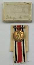 More details for special constabulary medal