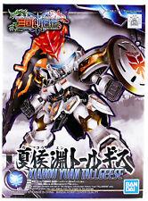 Gundam SD Sangoku Soketsuden #17 Xiahou Yuan Tallgeese Model Kit Bandai