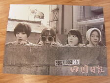 T-ARA N4 - COUNTRYSIDE DIARY 2 SIDED [ORIGINAL POSTER] *NEW* TIARA K-POP
