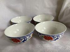 "Ralph Lauren Mandarin Blue China Cereal Bowl 6"" Set Of 4"