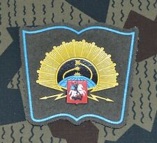 Russian Army Moscov Military Academy of Space Defence troos Uniform PATCH #2