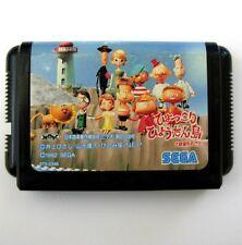 Rare Hyokkori Hyoutanjima (JAP) jeu Megadrive -Game for Sega Mega Drive (NTSC/J)