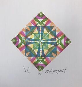 EMayzing Geometric Block Print, Geometric Art, Psychedelic Art, Mandala Art