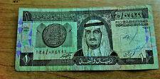 1 RIYAL SAUDI ARABIA KING FAHD Banknote